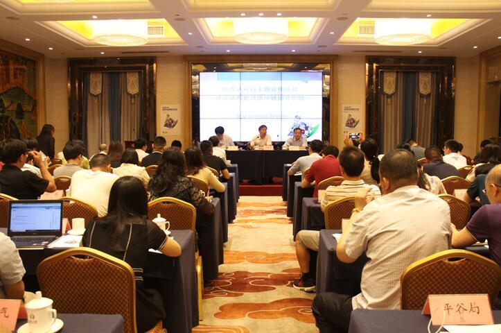 北京市市场监督管理局召开世界认可日宣传大会